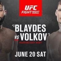 UFC on ESPN 11 urmeaza! Cine va castiga dintre Curtis Blaydes si Alexander Volkov?